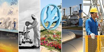 Kuwait Oil Company defeats Hyundai claim