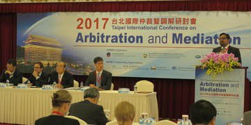 Taipei gathering discusses institutional v ad hoc distinction