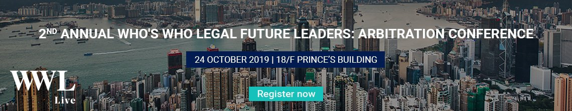 2nd Annual Who's Who Legal Future Leaders: Arbitration Conference. 24th Oct 2019. Register now!