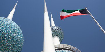 Kuwait knocks out claim over tourism resort