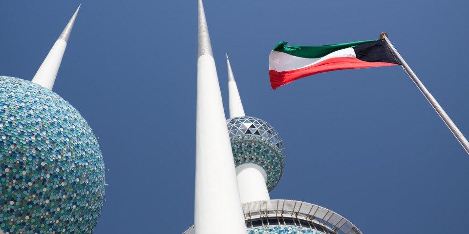 Kuwait knocks out claim over tourism resort