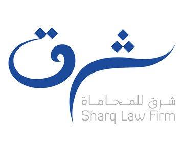 Sharq Law Firm