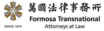 Formosa Transnational Attorneys at Law