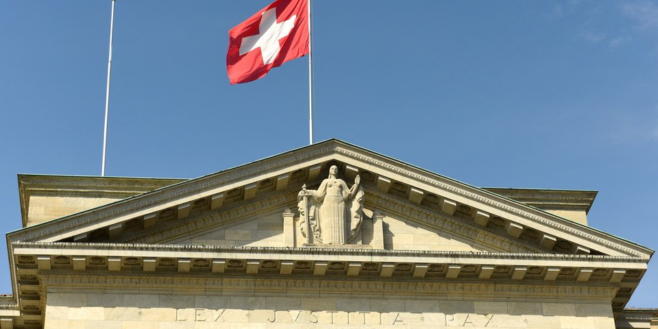 Swiss court makes first ruling on internal investigation notes in criminal trials
