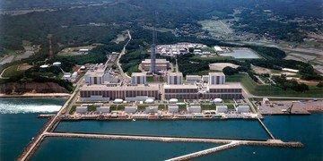 Fukushima plant operator liable but escapes bulk of damages