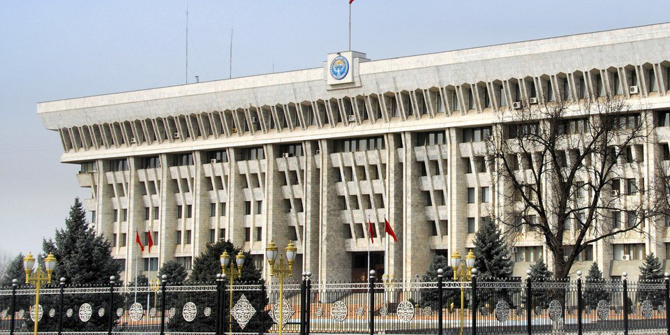 Kyrgyzstan fights treaty claim over tax measures