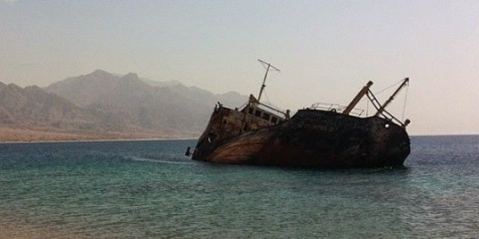 Salvaging from the Achmea wreckage