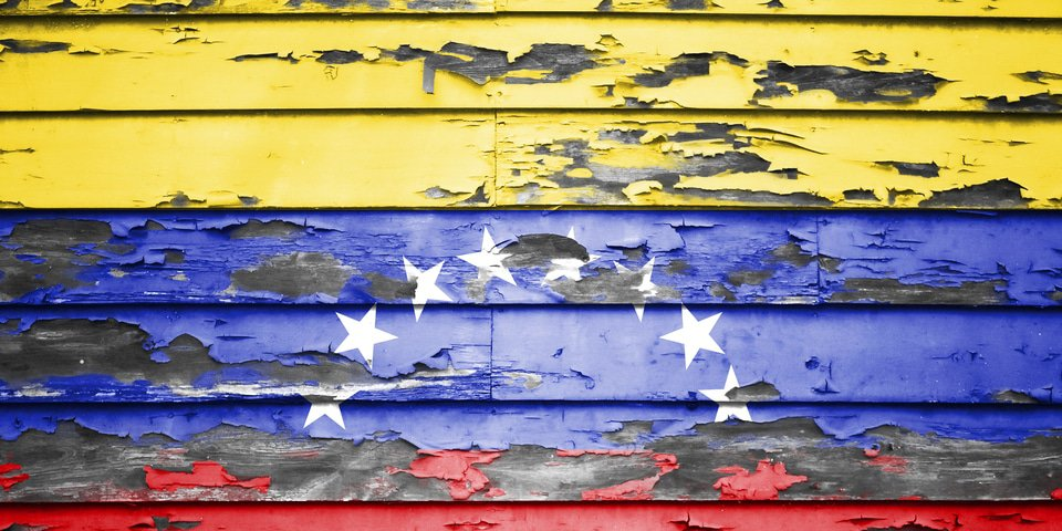 Venezuela's challenge to ICSID award dries up