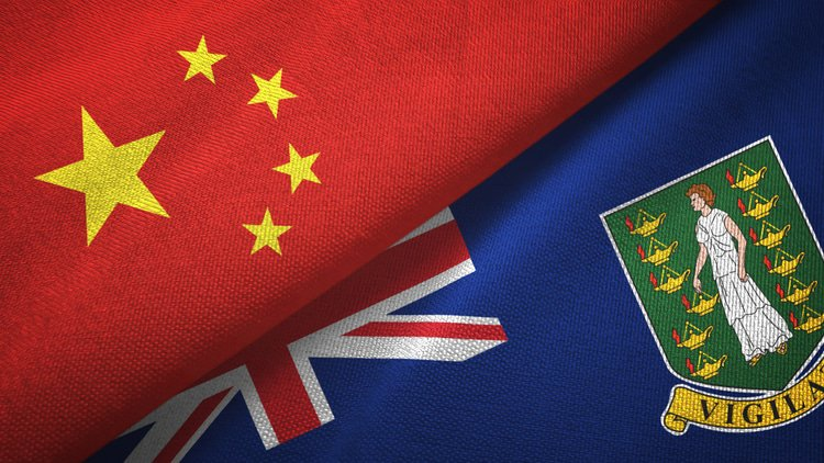 Chinese judgments recognised and enforced in BVI