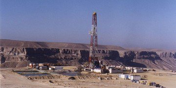 Yemen wins damages over abandoned oil block