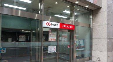 CMPC gets Japanese green financing