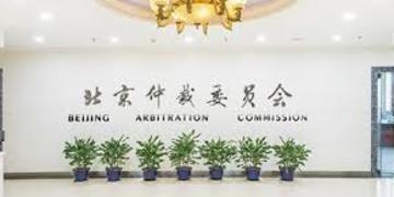 First emergency arbitrator award issued in mainland China