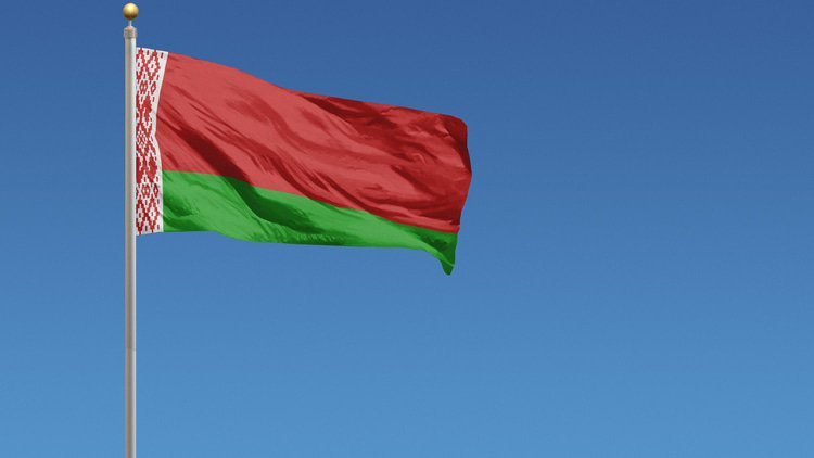 Updated antitrust law enters force in Belarus
