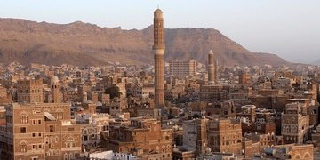 Award against Yemen enforced in US