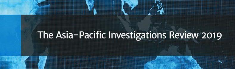 Gir practitioner insight reviews edition apir website 789x232