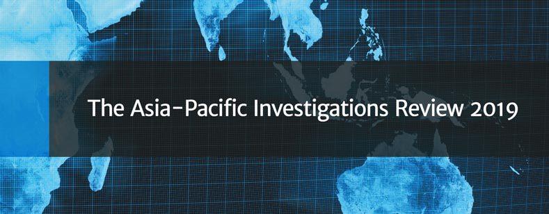 Gir practitioner insight reviews edition apir website 789x308