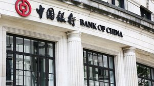 Bank of China gets Peruvian banking licence