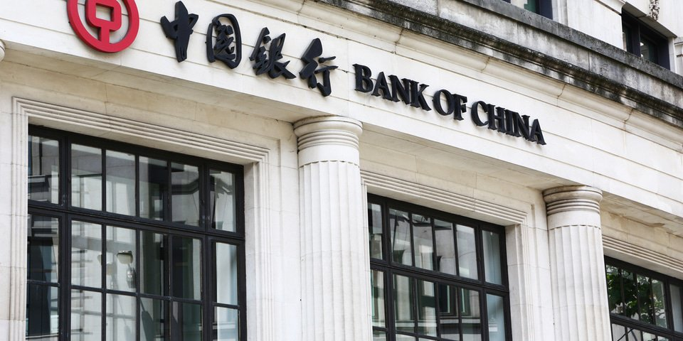 Bank of China gets Peruvian banking licence