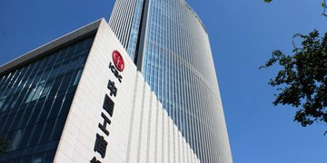 Chinese bank admits to bid-rigging in ADRs