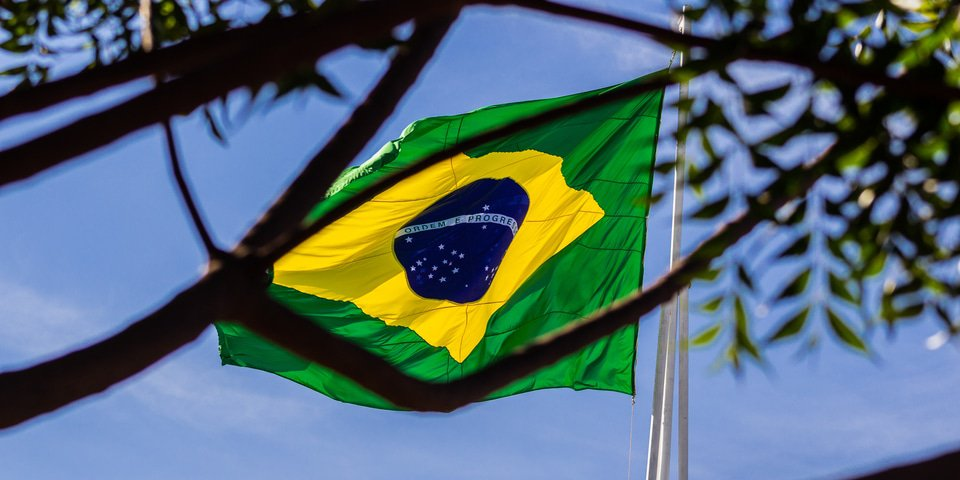 Brazil's Operation Car Wash chief steps down