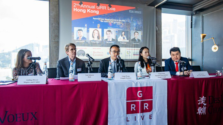 GRR Live, Hong Kong: Opportunities and challenges in Mainland China