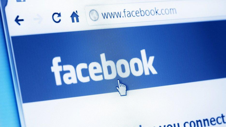 German enforcer attacks Facebook data collection model