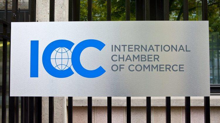 """Sham"" Cairo award - ICC seeks to intervene"