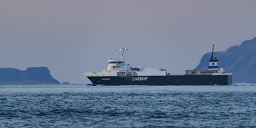 Icelandic court rules shipping investigation is legal