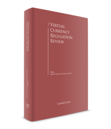 The virtual currency regulation review 220x256