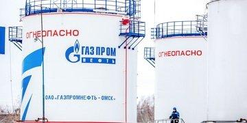 Lithuania fails to revive US$2 billion claim against Gazprom