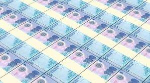 Nicaragua's Banpro gets two loans worth US$90 million