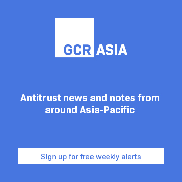 GCR Asia - Sign up for free weekly alerts